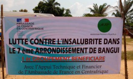 L'Association Propreté Plus-Plus lutte contre l'insalubrité dans le 7e arrondissement de Bangui