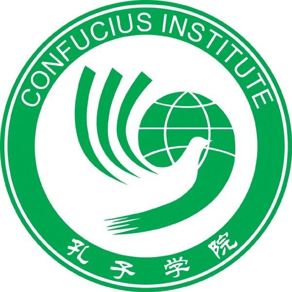 Des étudiants de l'Institut Confucius commémorent l'indépendance de la Centrafrique
